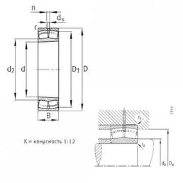 Spherical Roller Bearings 22334-K-MB FAG